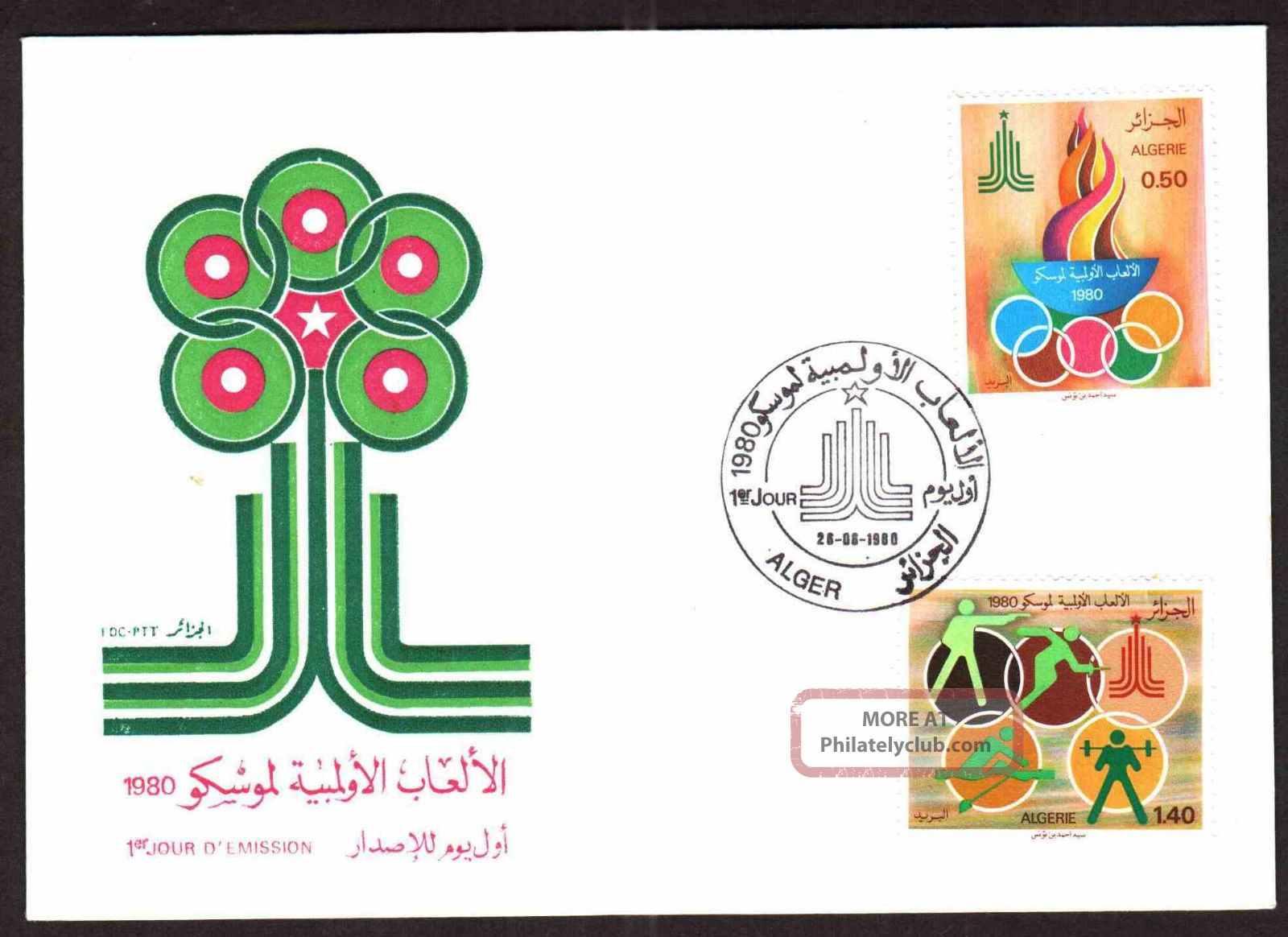 Algeria 1980 Moscow Olympic Games - 2v,  Scott 642/43 - Fdc,  Topical Cancel Sports photo