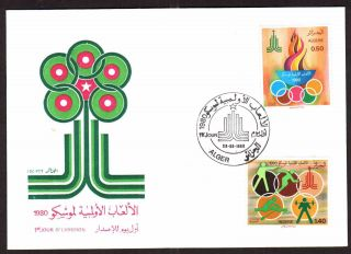 Algeria 1980 Moscow Olympic Games - 2v,  Scott 642/43 - Fdc,  Topical Cancel photo