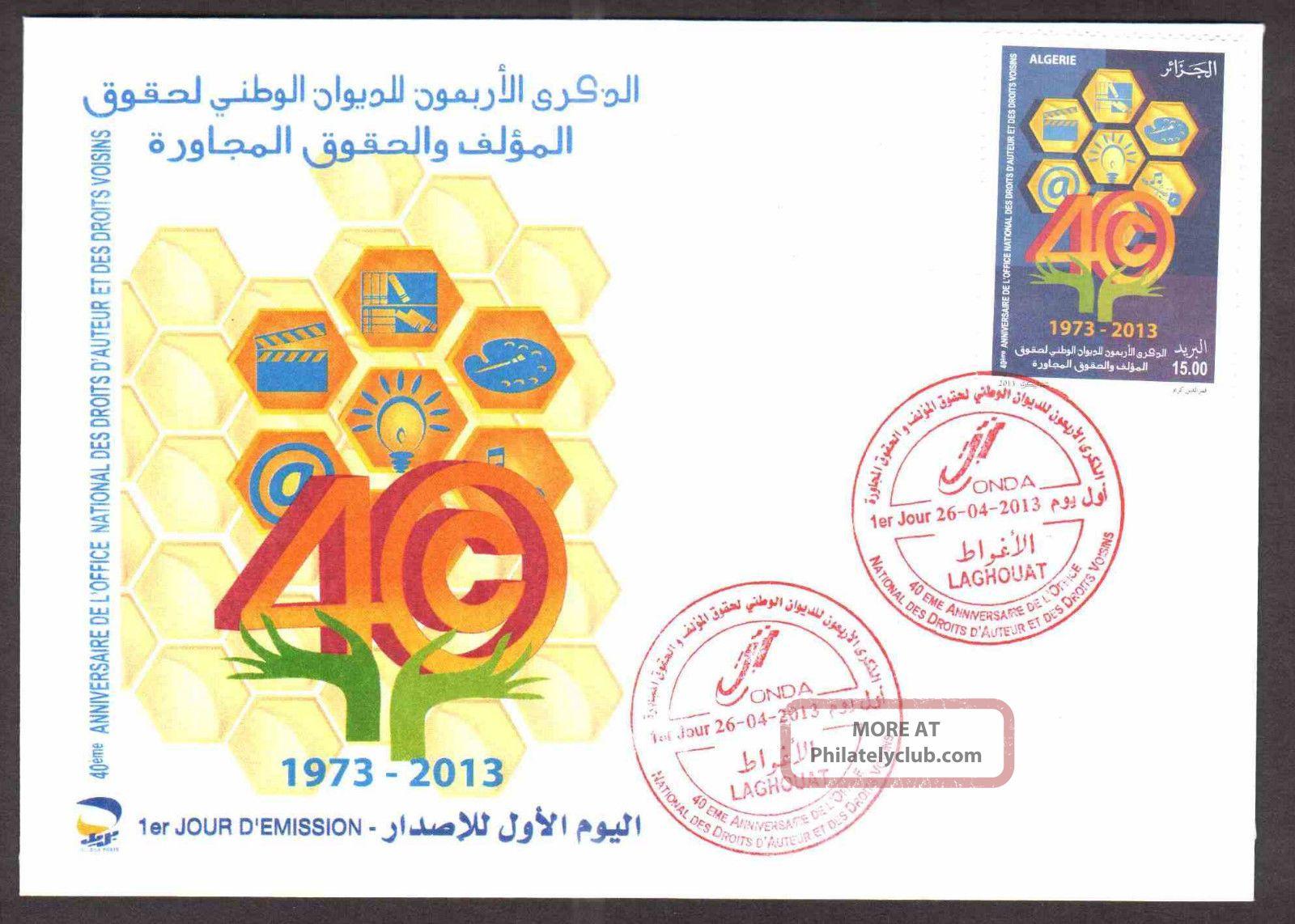 Algeria 2013 - Copyright & Intellectual Property - Apr 26th - Fdc,