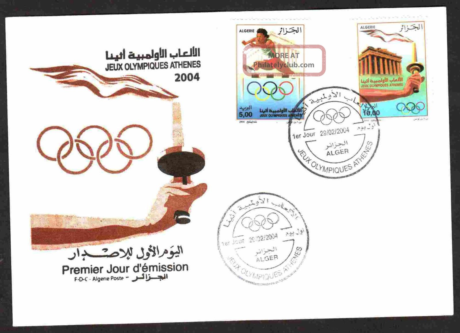 Algeria 2004 - Athens Olympics - 1294/95 - Fdc With Topical Cancel Sports photo