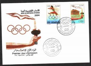 Algeria 2004 - Athens Olympics - 1294/95 - Fdc With Topical Cancel photo