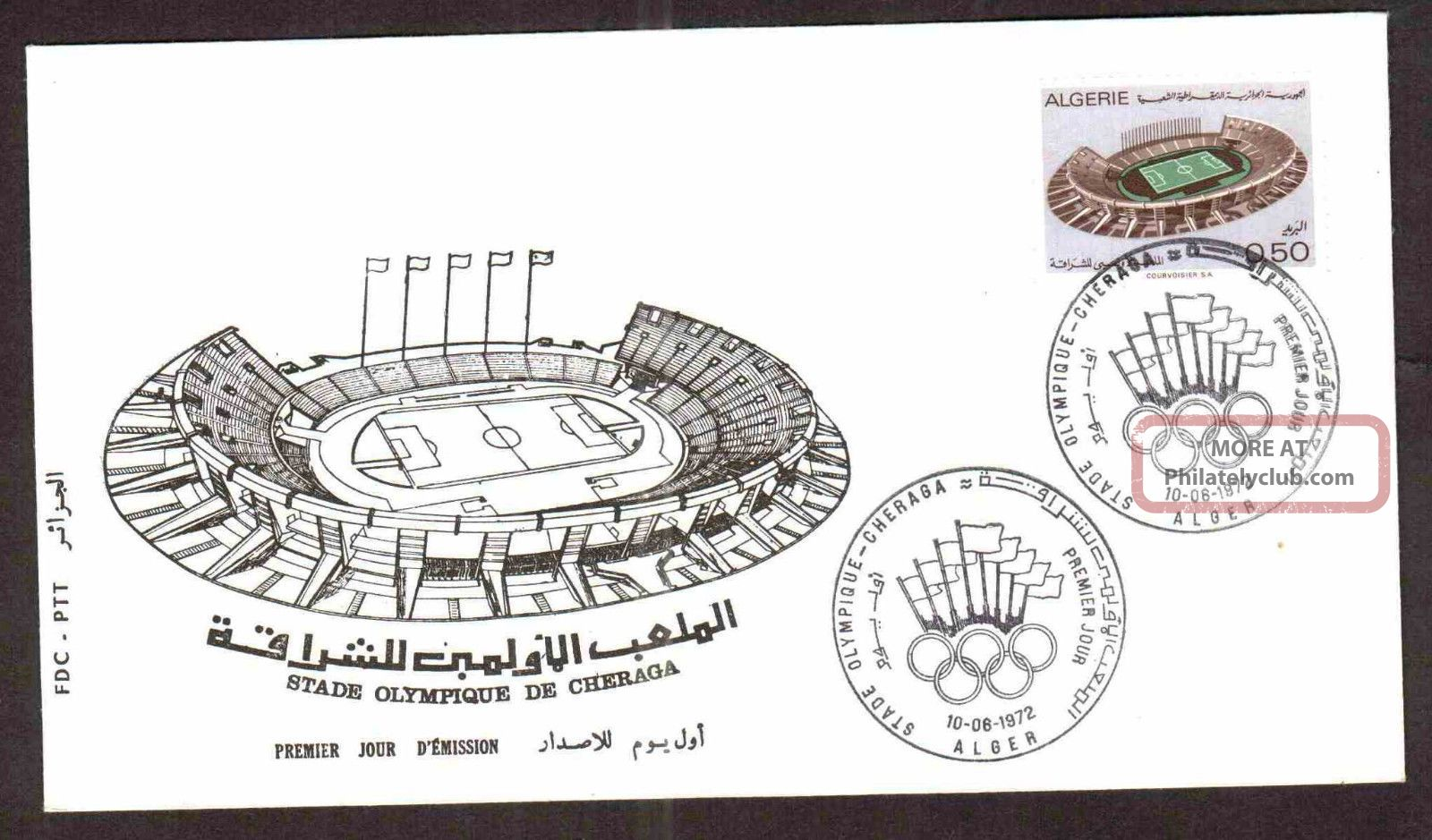 Algeria 1972 - Olympic Stadium (cheraga),  Scott 482 - Fdc,  Topical Cancel Sports photo