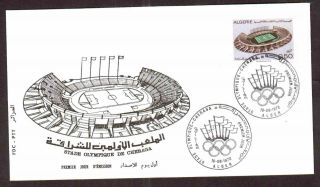 Algeria 1972 - Olympic Stadium (cheraga),  Scott 482 - Fdc,  Topical Cancel photo