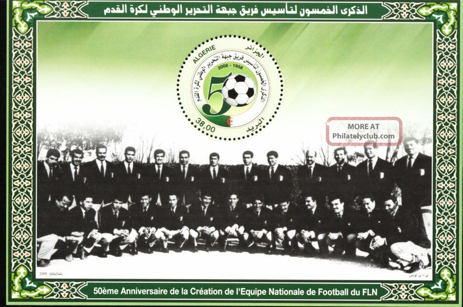 Algeria - 2008 - Soccer Team,  Scott 1429 - Souv Sheet Sports photo