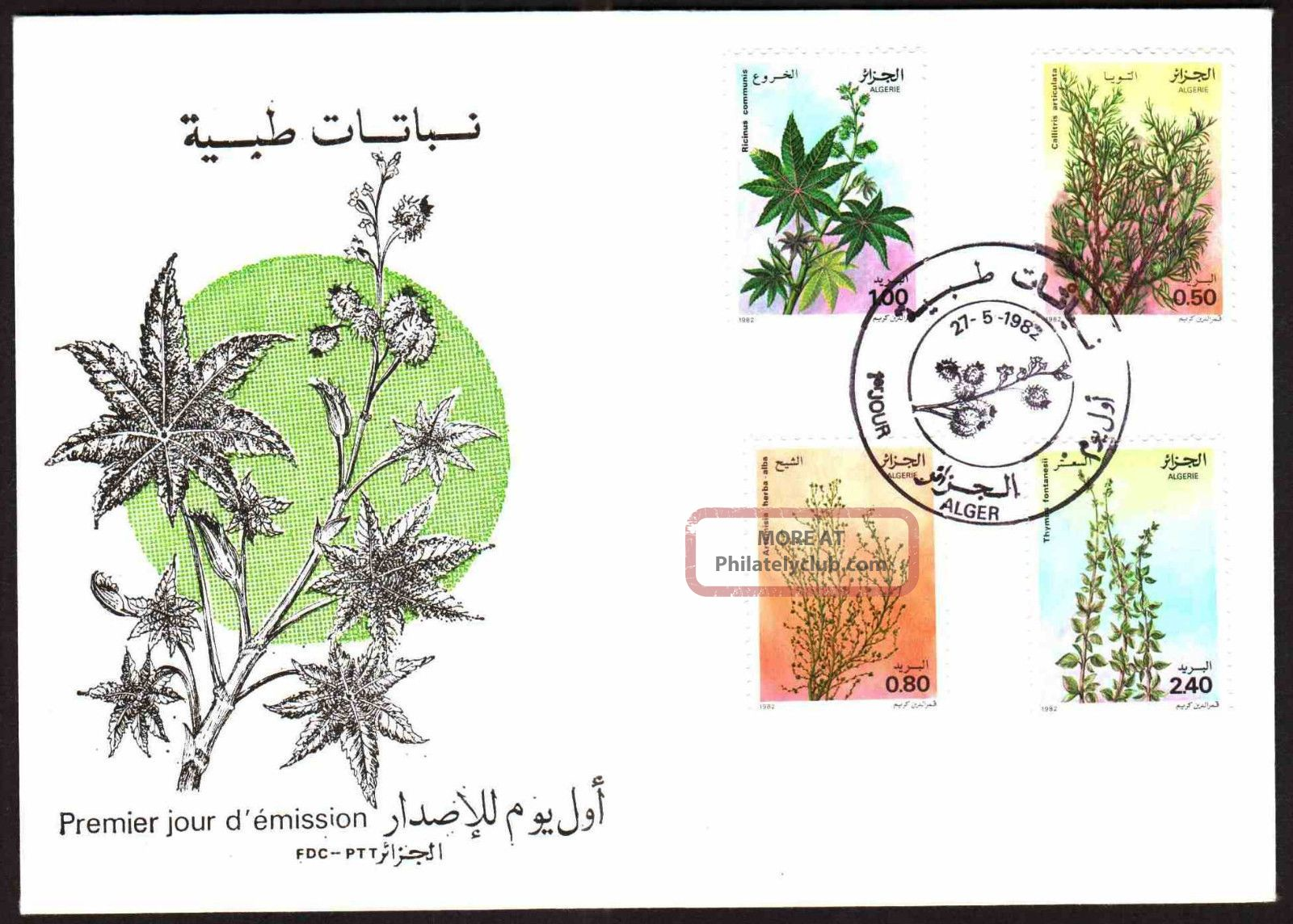 Algeria 1982 - Medicinal Plants (4v) Scott 690/93 - Fdc,  With Topical Cancel Topical Stamps photo