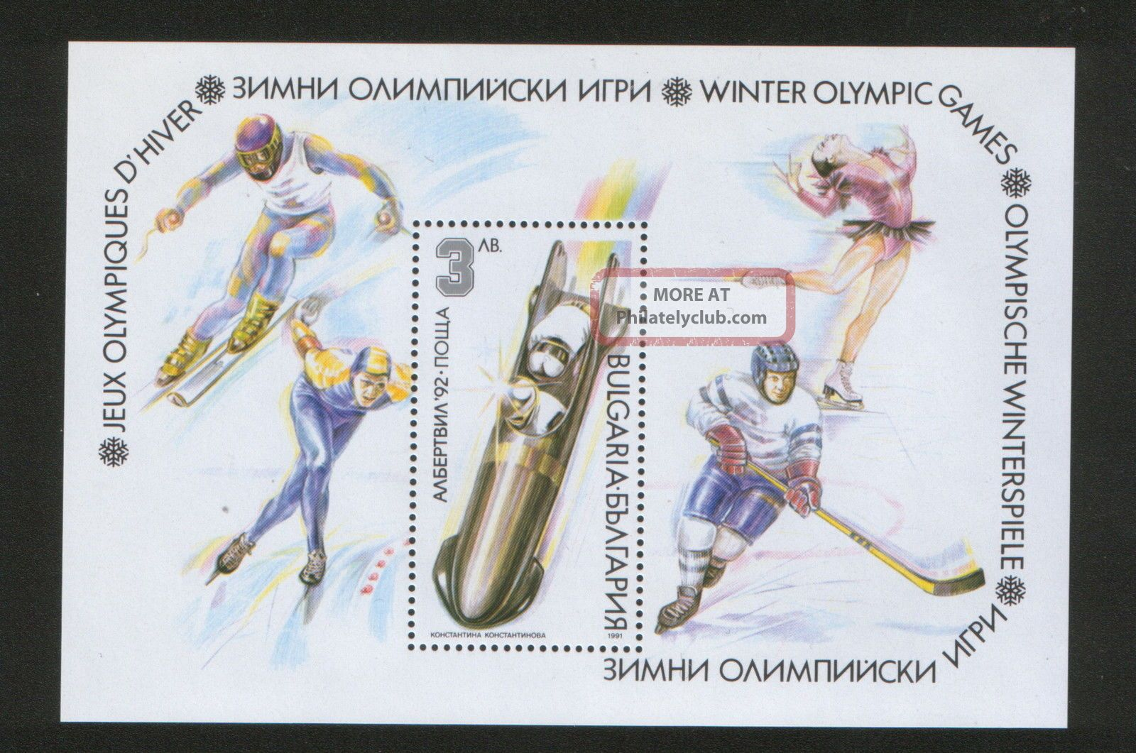 Bulgaria - Block - Alberville,  Winter Olympic Games - 1991. Sports photo