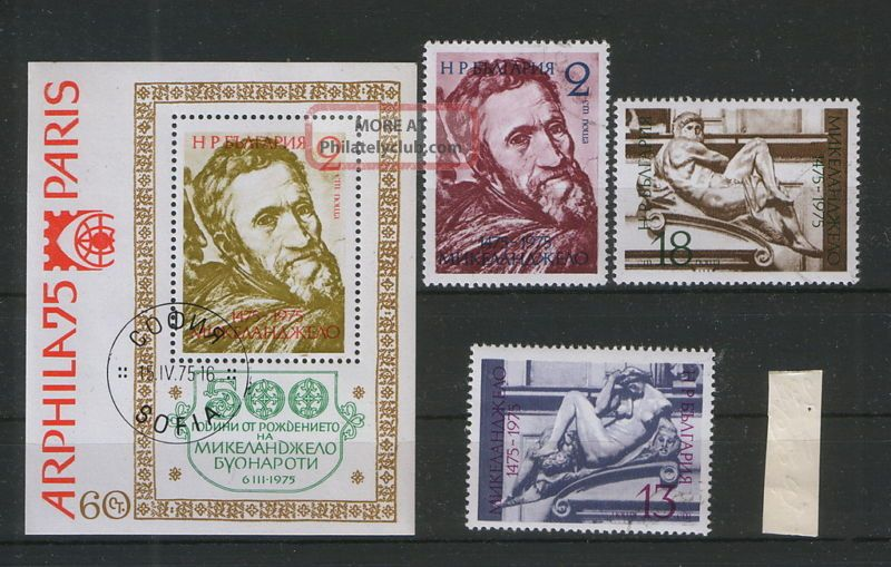 Bulgaria - Set+used Block - Art - Michelangelo - 1975. Topical Stamps photo