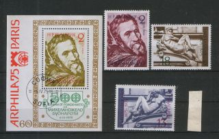 Bulgaria - Set+used Block - Art - Michelangelo - 1975. photo
