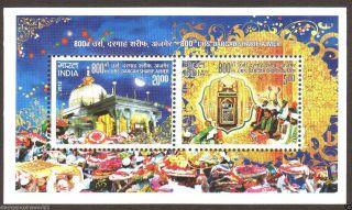 800 Th Urs.  Dargah Sharif,  Ajmer India Miniature Sheet 27th May 2012 photo