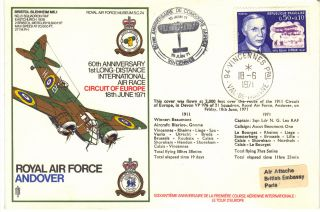1971 Raf Sc24 60th Anniv 1st Long - Distance Air Race Circuit Europe Cover Re:fp37 photo