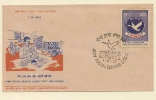 India 568 Fdc Army Postal Service Corps 1st Anni.  1/3/1973 photo