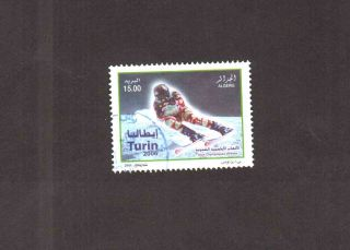Algeria 2006 - Torino Winter Olympics - Scott 1371 - Stamp - photo