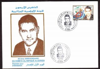 Algeria 2003 Algerian Olympic Committee,  Scott 1288 - Fdc,  Topical Cancel photo