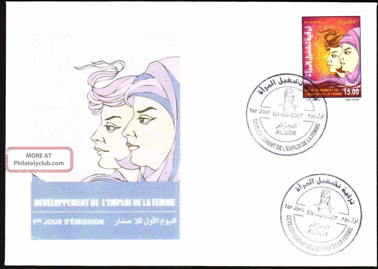Algeria 2007 - Employment Of Women,  Scott 1395 - Fdc,  With Topical Cancel Topical Stamps photo