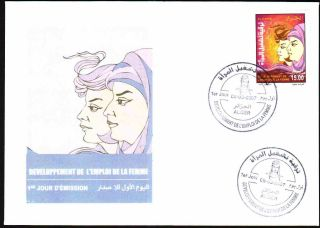 Algeria 2007 - Employment Of Women,  Scott 1395 - Fdc,  With Topical Cancel photo