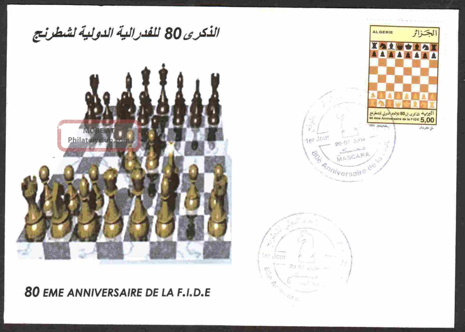 Algeria 2004 - Chess,  Scott 1310 - Fdc With Topical Cancel (mascara) Sports photo