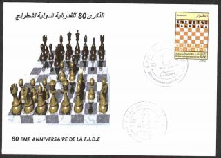 Algeria 2004 - Chess,  Scott 1310 - Fdc With Topical Cancel (mascara) photo