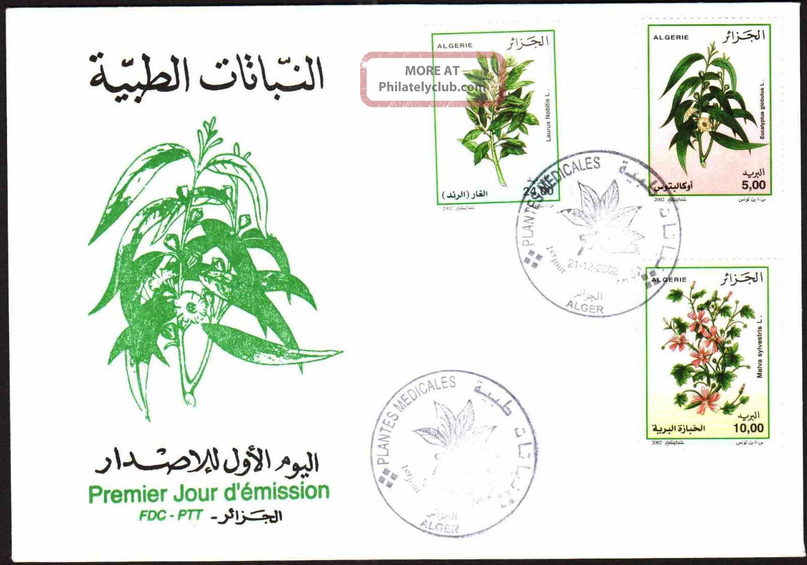 Algeria 2002 - Medicinal Plants,  Scott 1268/70 - Fdc,  With Topical Cancel Topical Stamps photo