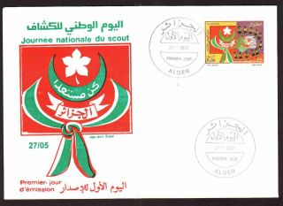 Algeria 200 - National Scouting Day,  Scott 1220 - Fdc - photo