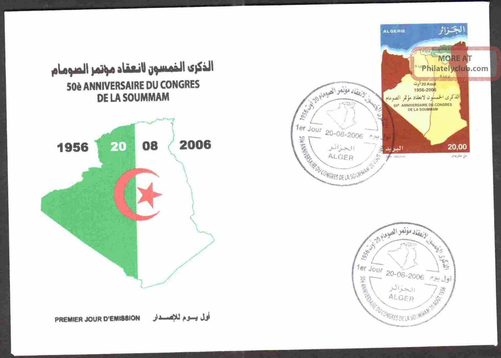 Algeria 2006 - Soummam Revolution Congress,  Scott 1377 - Fdc,  Topical Canc Topical Stamps photo
