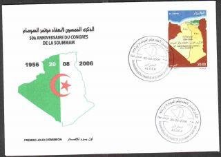 Algeria 2006 - Soummam Revolution Congress,  Scott 1377 - Fdc,  Topical Canc photo