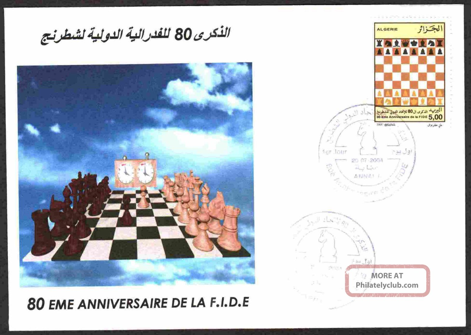 Algeria 2004 - Chess,  Scott 1310 - Fdc With Topical Cancel (annaba) Sports photo