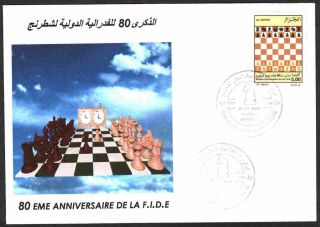 Algeria 2004 - Chess,  Scott 1310 - Fdc With Topical Cancel (annaba) photo