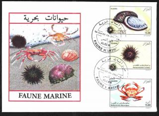 Algeria 2013 - Marine Fauna (3v) - Aug 03,  2013 - Fdc,  Topical Cancel / Special photo