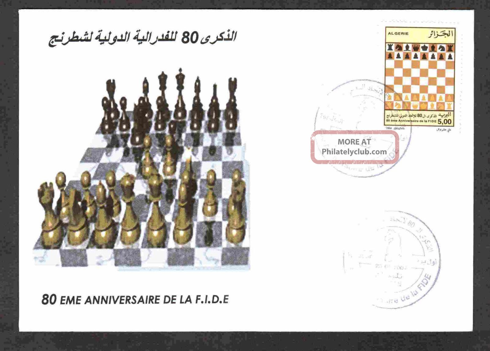 Algeria 2004 - Chess,  Scott 1310 - Fdc With Topical Cancel (tlemcen) Sports photo