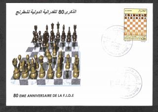 Algeria 2004 - Chess,  Scott 1310 - Fdc With Topical Cancel (tlemcen) photo