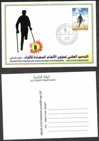 Algeria 2005 - Antipersonnel Mines Destruction Scott 1362 - Fdc,  Topical Cancel photo