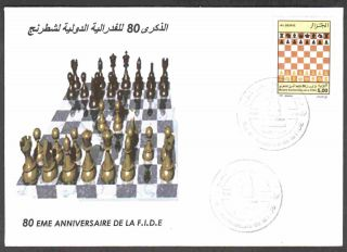 Algeria 2004 - Chess,  Scott 1310 - Fdc With Topical Cancel (tissemsilt) photo