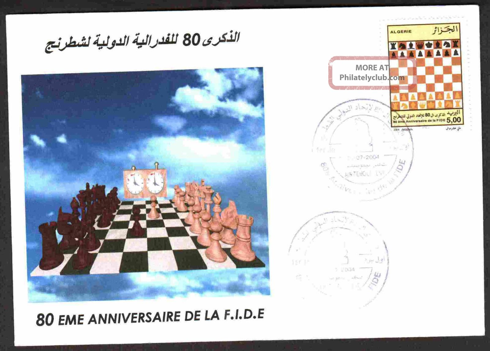 Algeria 2004 - Chess,  Scott 1310 - Fdc With Topical Cancel (ain Tmouchent) Sports photo