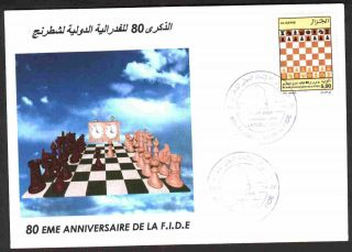Algeria 2004 - Chess,  Scott 1310 - Fdc With Topical Cancel (ain Tmouchent) photo