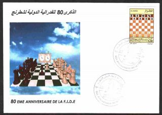 Algeria 2004 - Chess,  Scott 1310 - Fdc With Topical Cancel (cheliff) photo