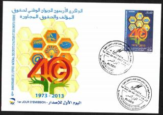Algeria 2013 - Copyright & Intellectual Property - Apr 26th - Fdc,  Topical Canc photo