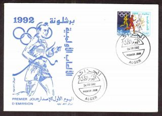 Algeria 1992 - Bercelone Olympics (spain),  Scott 958 - Fdc - photo