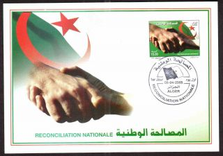 Algeria 2005 - National Reconciliation,  Scott 1332 - Fdc,  With Topical Cancel photo