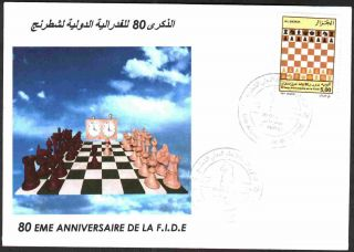 Algeria 2004 - Chess,  Scott 1310 - Fdc With Topical Cancel (boumerdess) photo