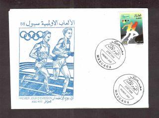 Algeria 1988 - Seoul Olympic Games
