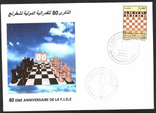 Algeria 2004 - Chess,  Scott 1310 - Fdc With Topical Cancel (canstantine) photo
