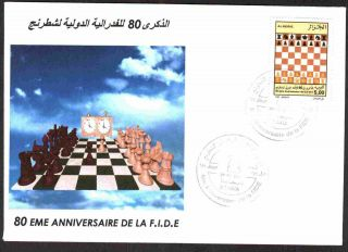 Algeria 2004 - Chess,  Scott 1310 - Fdc With Topical Cancel (bejaia) photo