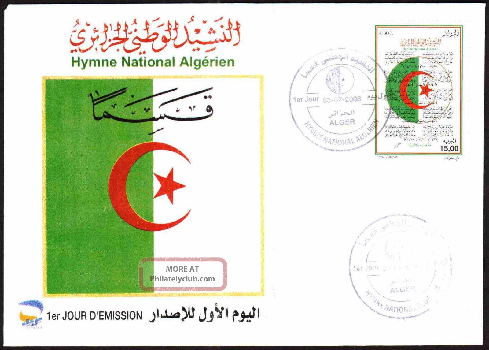Algeria 2008 - National Anthem