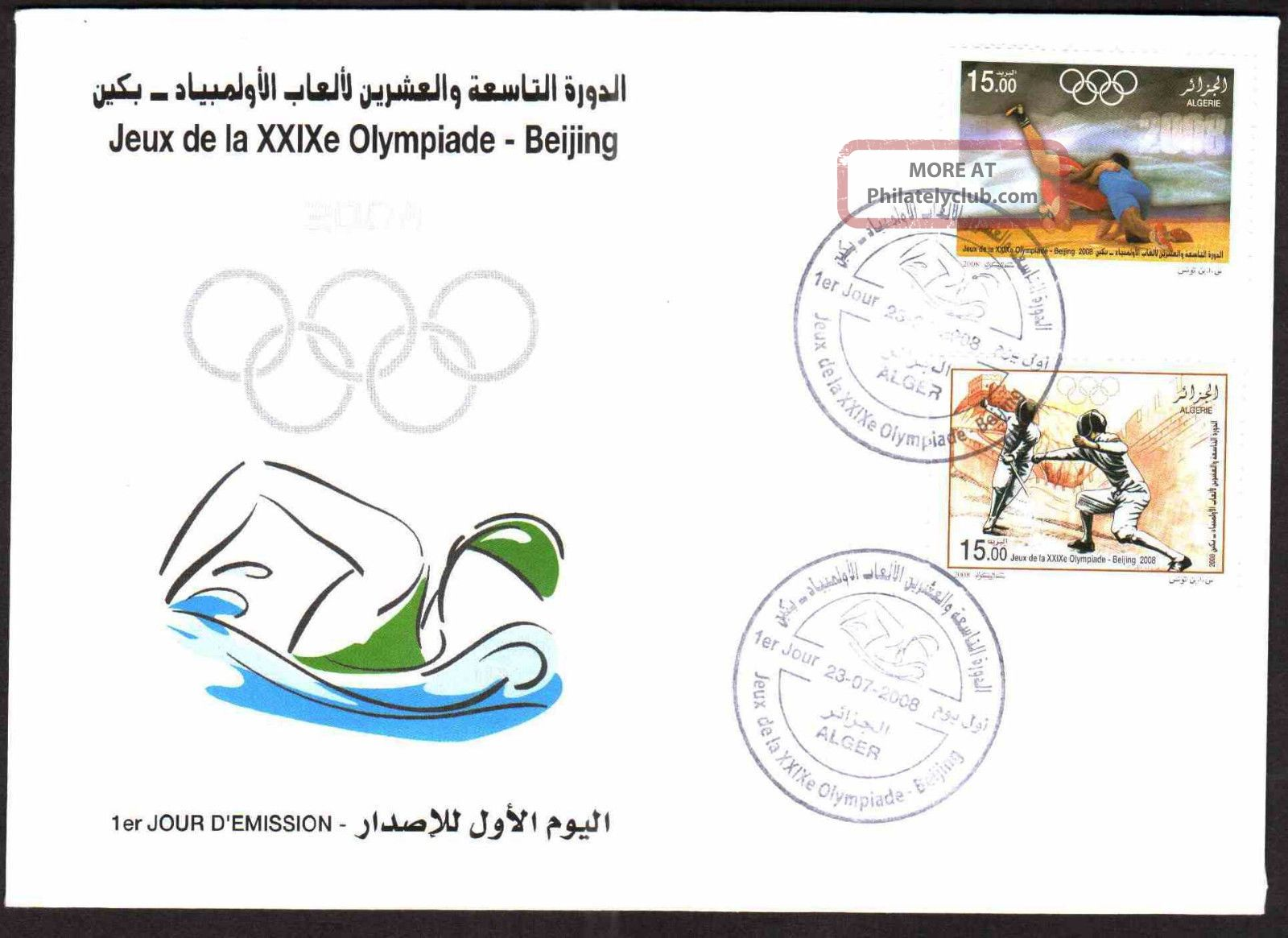 Algeria 2008 - Beijing Olympics,  Scott 1439/40 - Fdc,  With Topical Cancel Sports photo