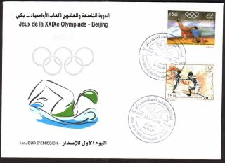 Algeria 2008 - Beijing Olympics,  Scott 1439/40 - Fdc,  With Topical Cancel photo