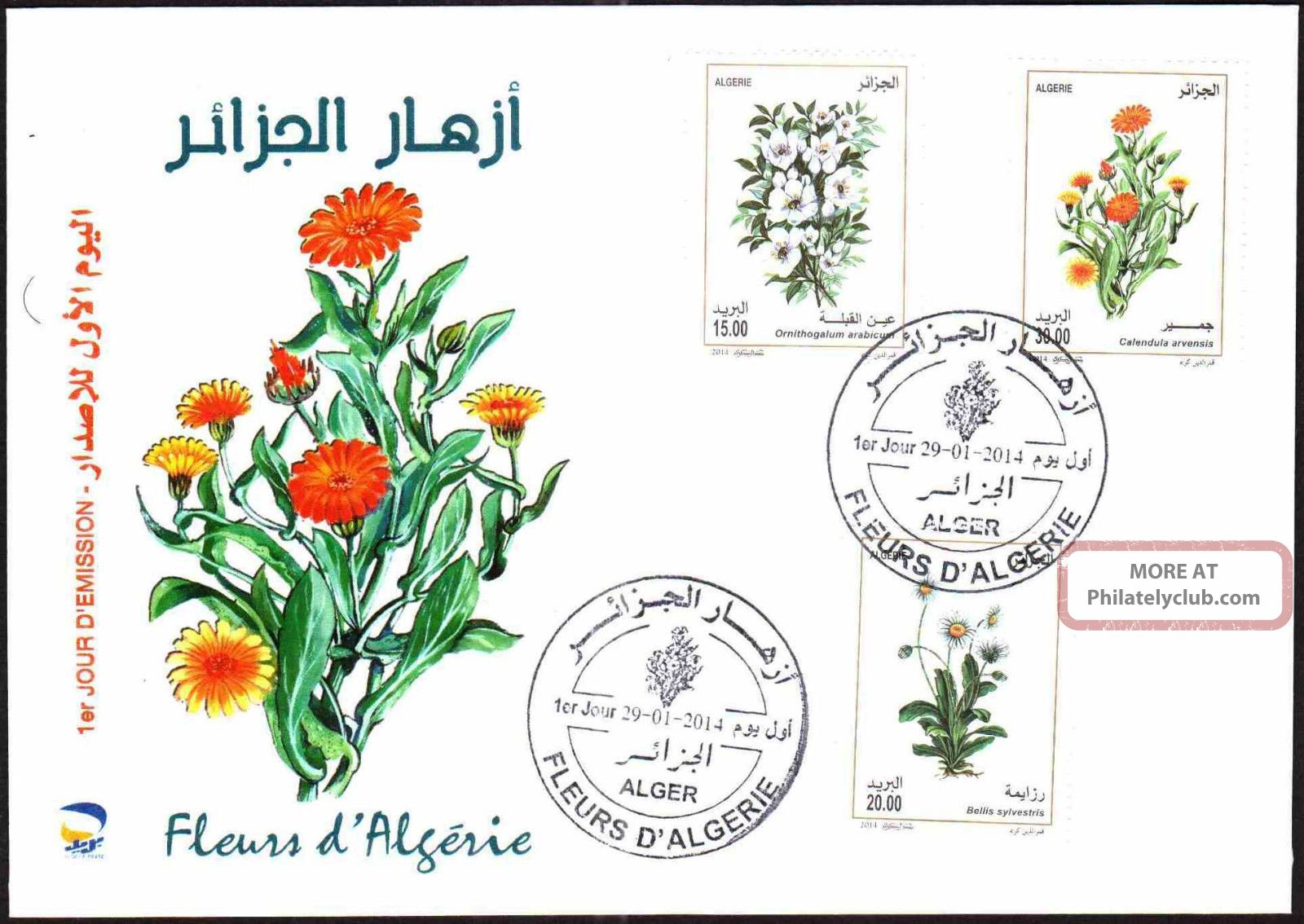 Algeria 2014 - Flowers (3v) - Jan 29th,  2014 - Fdc,  With Topical Cancel Topical Stamps photo