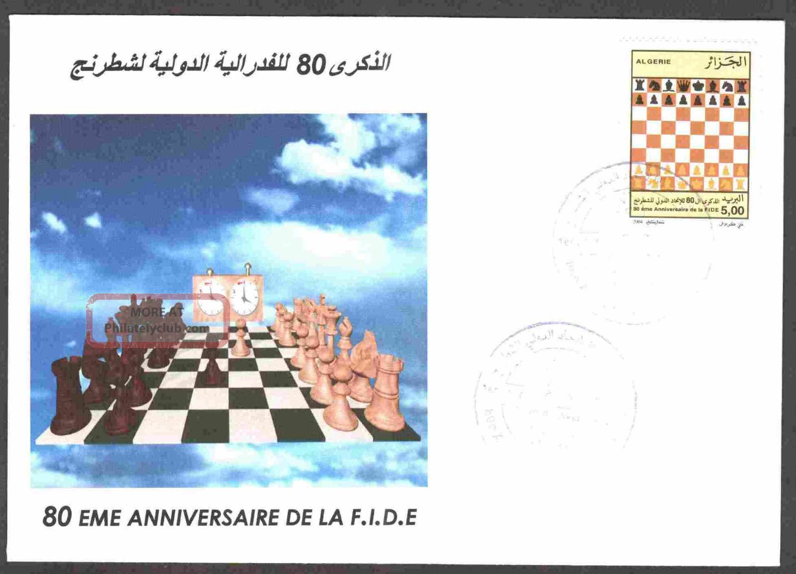 Algeria 2004 - Chess,  Scott 1310 - Fdc With Topical Cancel (guelma) Sports photo