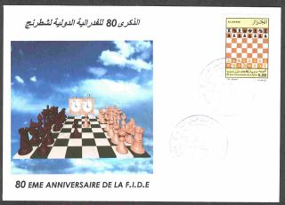 Algeria 2004 - Chess,  Scott 1310 - Fdc With Topical Cancel (guelma) photo
