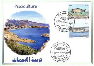 Algeria - 2013 - Fish Farming (2v) - Dec 24th,  2013 - Fdc,  Topical Cancel photo