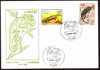 Algeria 1993 Reptiles (2v) - Scott 990/91 - Fdc - photo